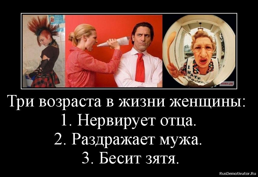 Женщины в возрасте онлайн 3 фотография
