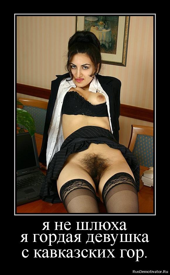 проститутки девушки с кавказа