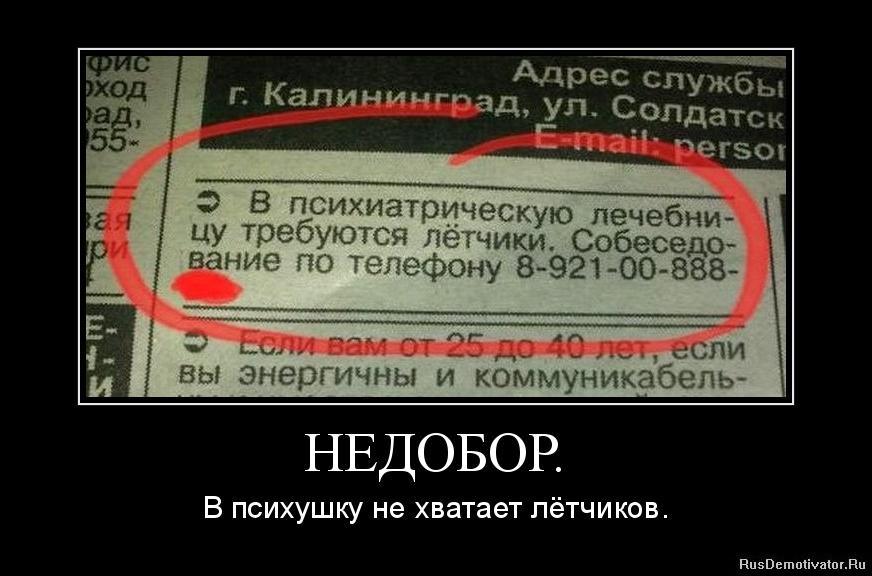 Дочка, купить участок в черемыкино ломоносовского района меня считаешь таким