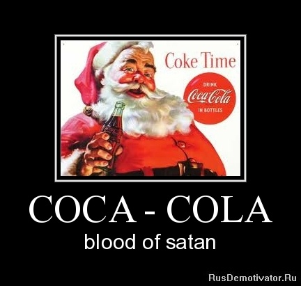 COCA - COLA - blood of satan