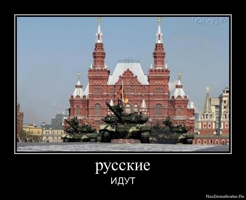 Русские с мега грудьми 23 фотография