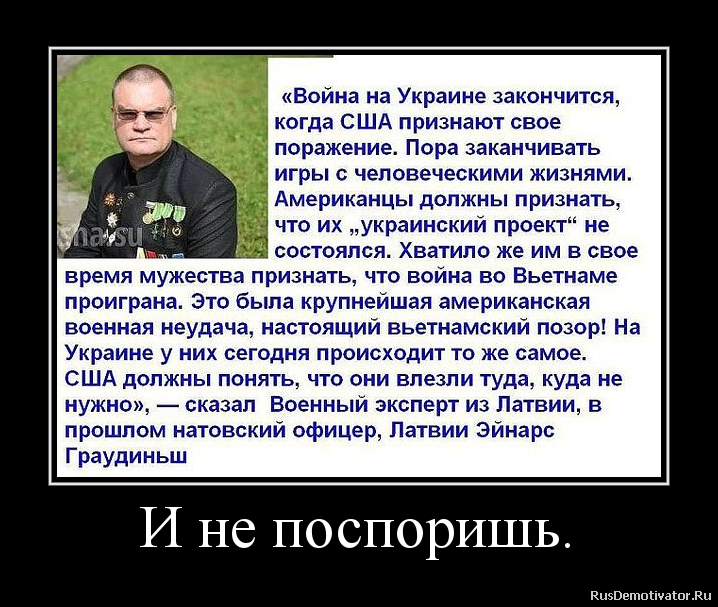 http://rusdemotivator.ru/uploads/09-12-2015/2015091209213652.png