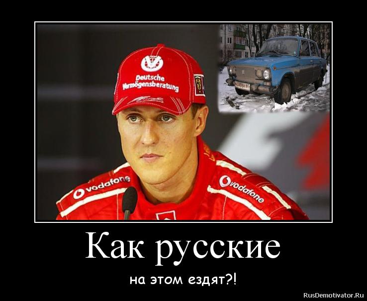 Вспомнил тут картинки для двух влюбленных Москве