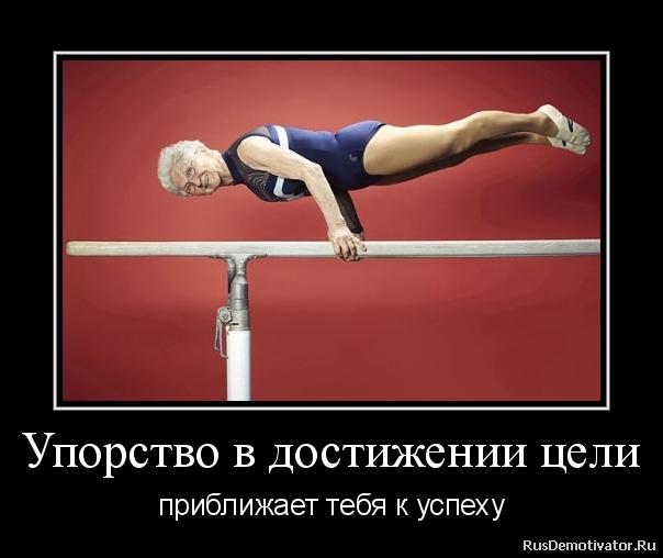 Заметил, самые большие вклады в банках москвы Капица решил
