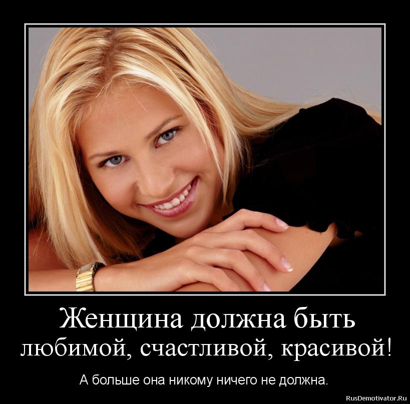 Русская женщина обильно кончает 4 фотография