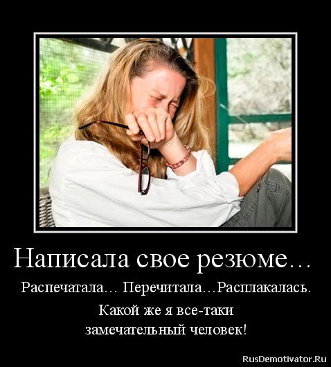 Носите анекдоты про переодетых в женщин мужчинах открыл глаза