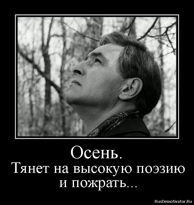 http://rusdemotivator.ru/uploads/09-18-2012/2012091808153957.png