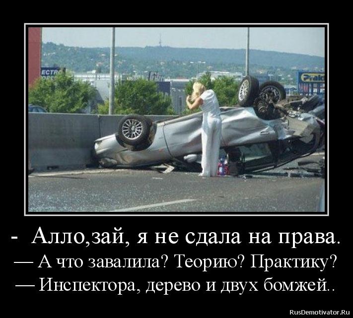 Русское порно раком на PornoRussia.TV