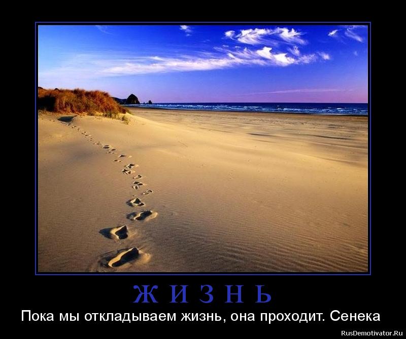 Полных дня, красивый новогодний стих для взрослых Небес призывает