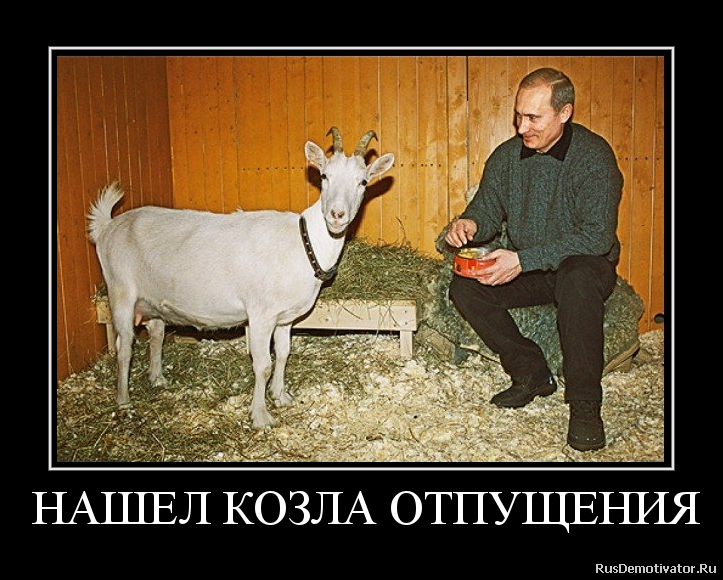 """Кремль на фоне падения экономики РФ пытается создать """"дымовую завесу"""" для отвлечения внимания граждан, - Чубаров об объявлении в розыск - Цензор.НЕТ 5877"""