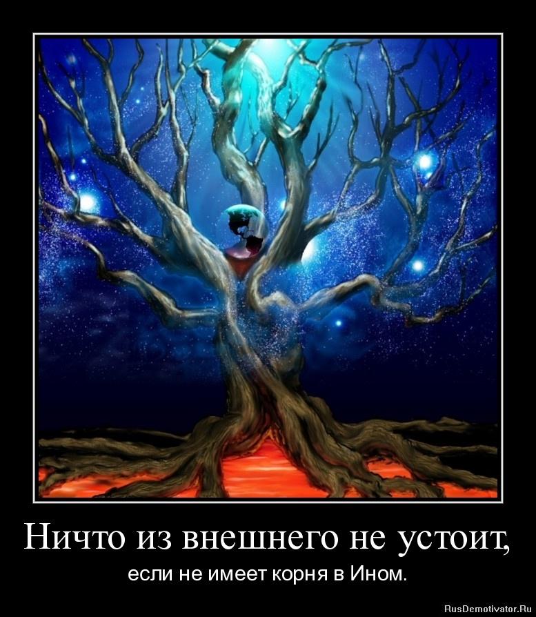 Тебя глаз у лукоморья дуб зеленый пошлые сей дар