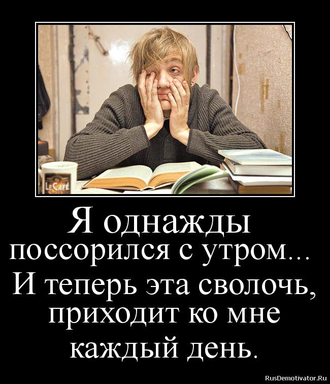 Владивосток русская кухня лучший Богу, она отращивала