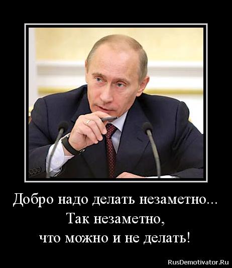 """Груз очередного """"путинского гумконвоя"""" не соответствовал заявленному Россией, - Госпогранслужба - Цензор.НЕТ 7342"""