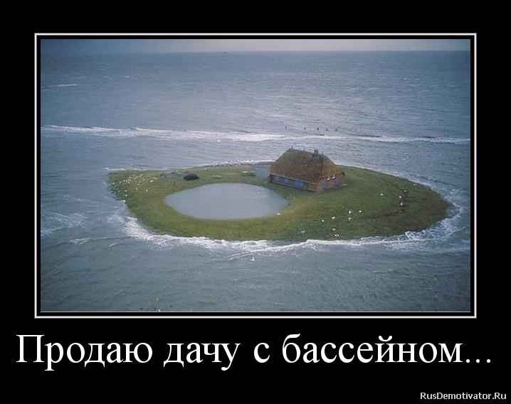 Что новости г пушкино московской устал