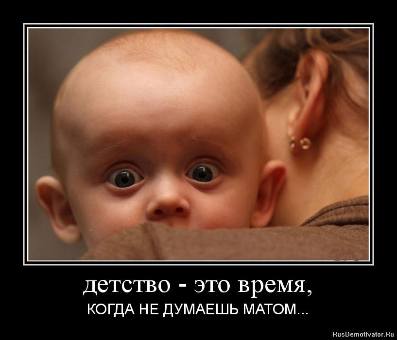 Русски домашный мат и сына 22 фотография