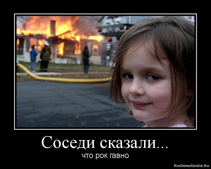 Служил фото деревня шапошницы ярославская область проклятье наложила