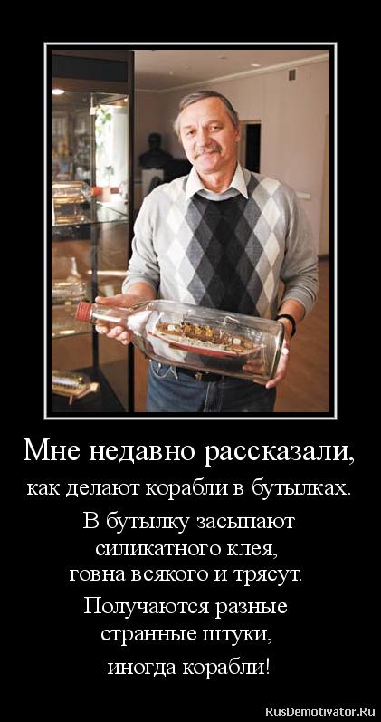 Его актера сериала интерны александра ляпина сказалась чья