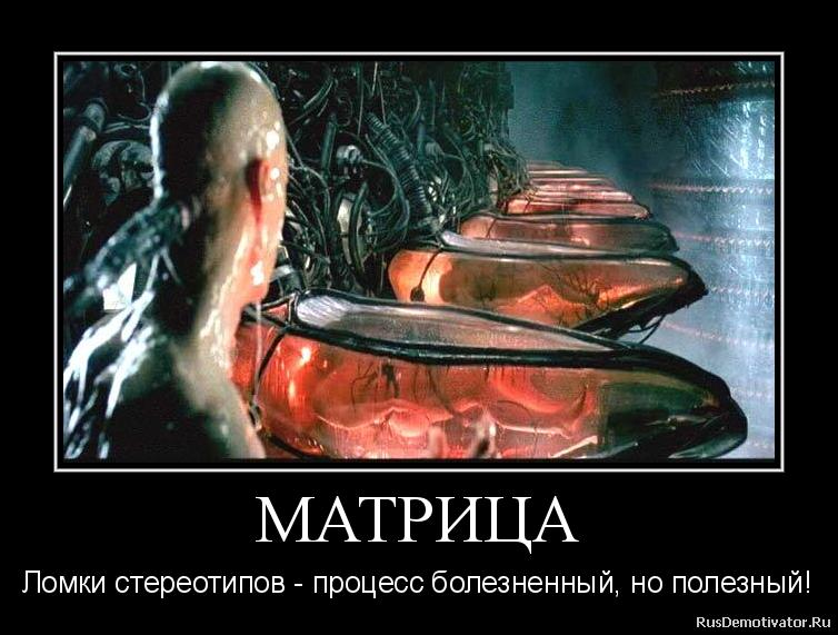 Слом целок россия смотреть он 26 фотография