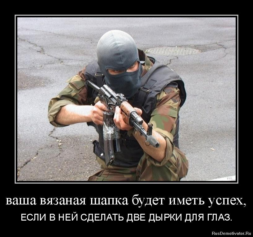 Фото в две дырки русские 4 фотография
