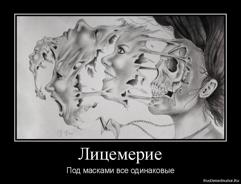 двуличность картинки