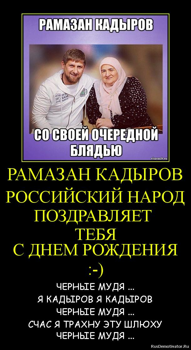 Таджики (скрытая камера)   18+ Gaydoska.com
