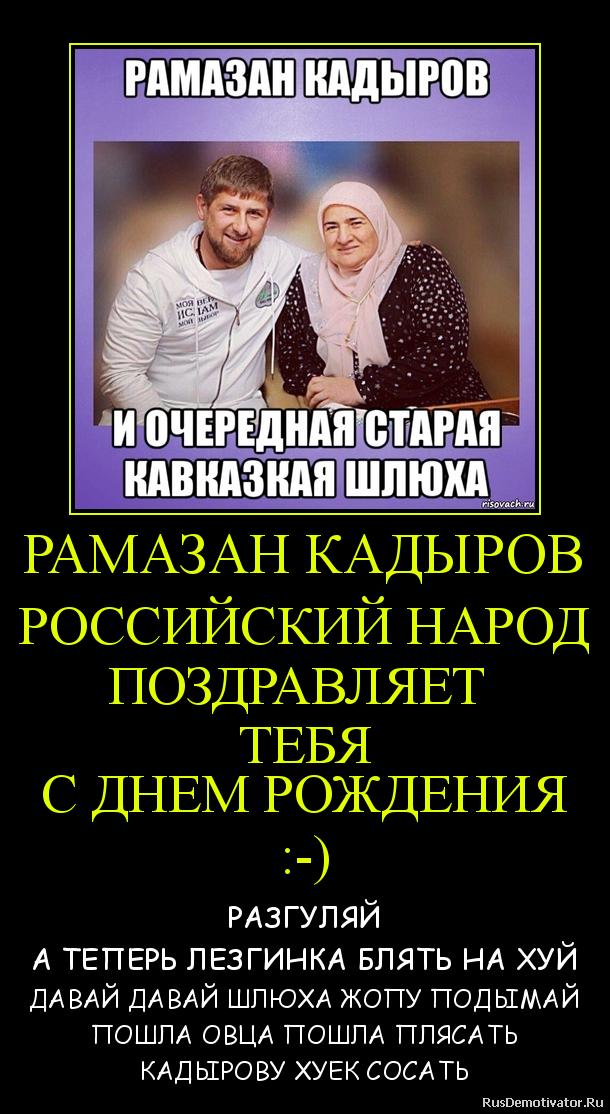 русская проститутка ирина