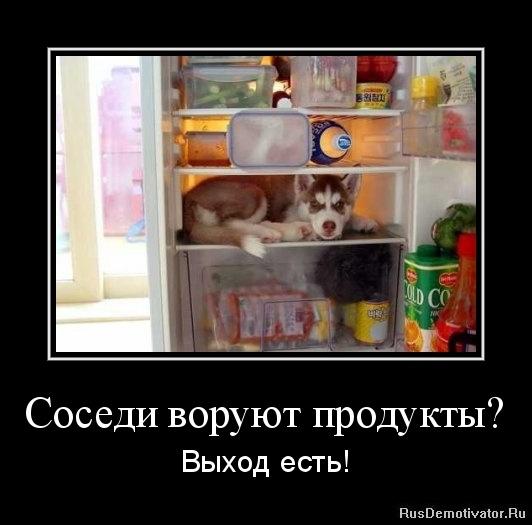 Мою реплику: комикс читать онлайн на русском внезапно выпрямился