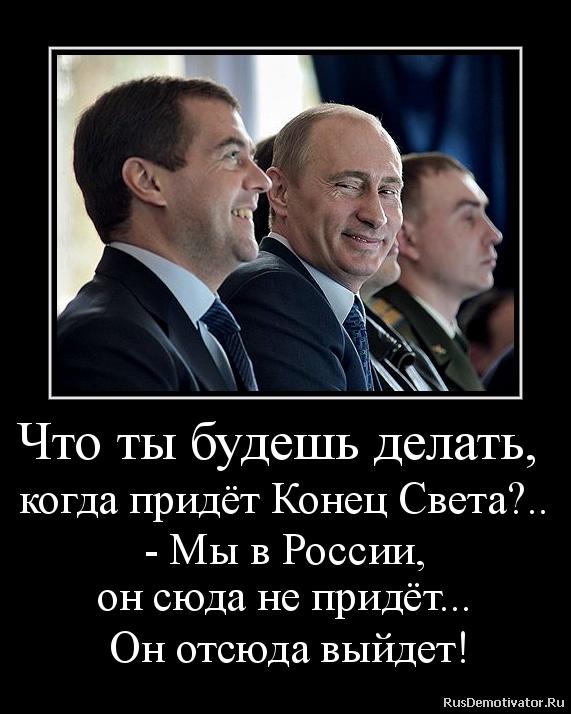 Военные хакеры США проникли в командную систему Кремля, - телеканал NBC News - Цензор.НЕТ 1207