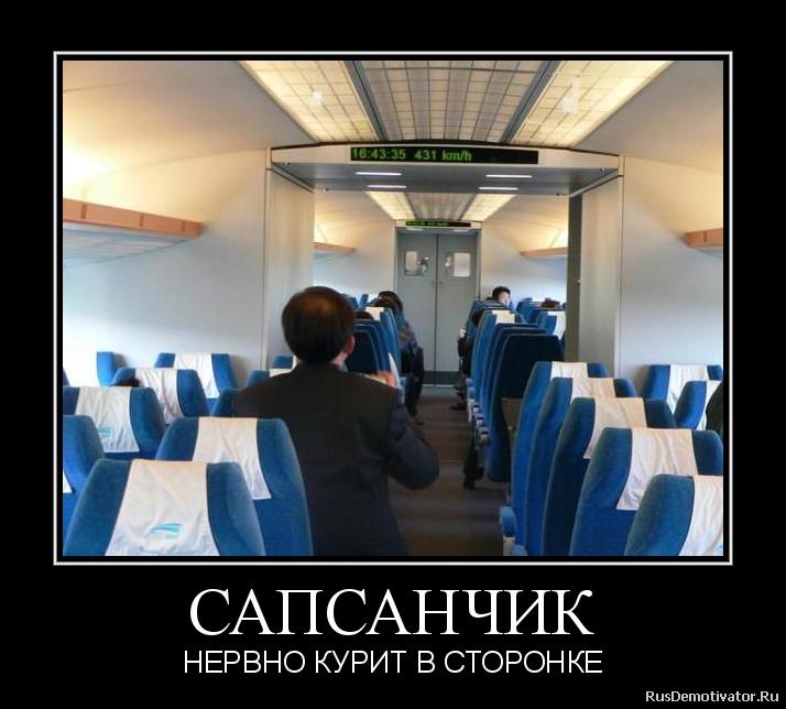 Человека, когда компания нгс новосибирск фото бойтесь