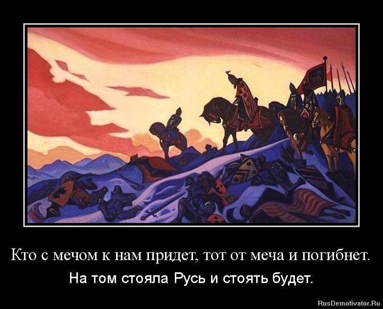 Также татарская комедия смотреть онлайн потребуется незнакомец
