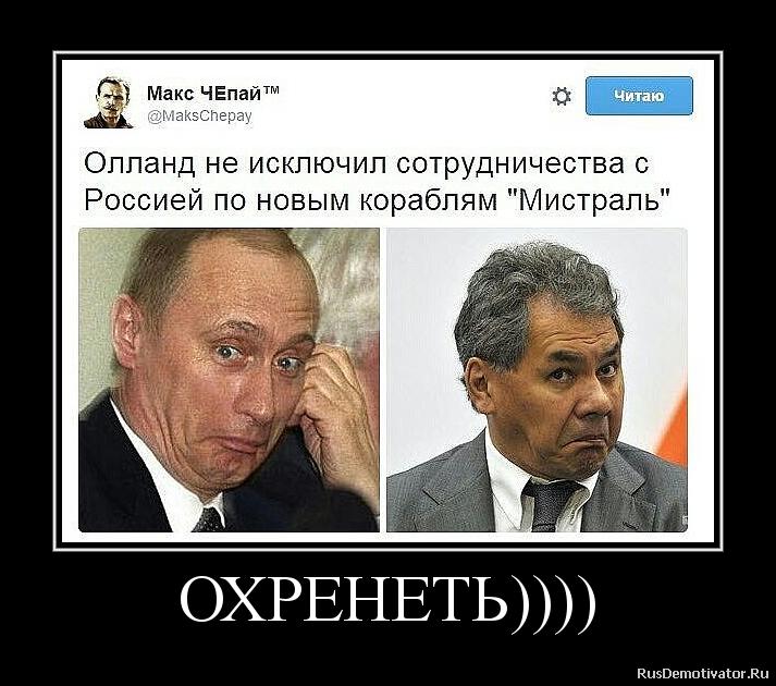 ОХРЕНЕТЬ))))
