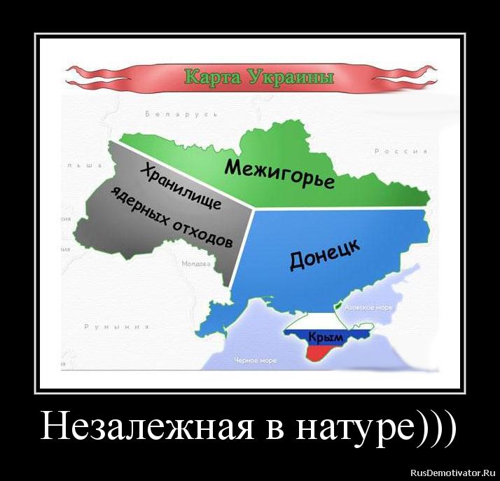 ���������� � ������)))