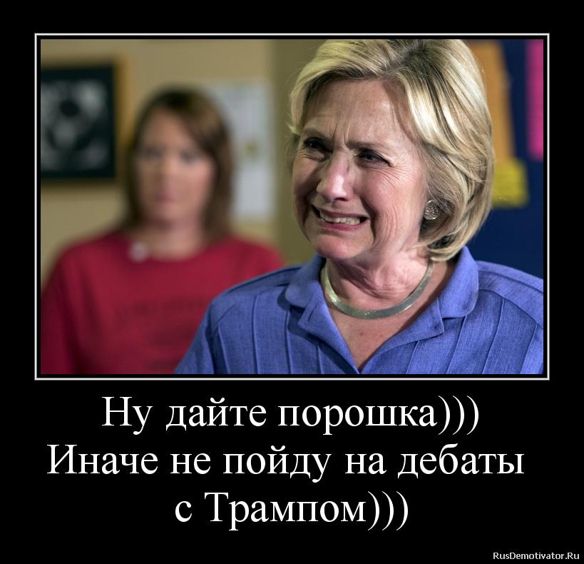 �� ����� �������))) ����� �� ����� �� ������  � �������)))