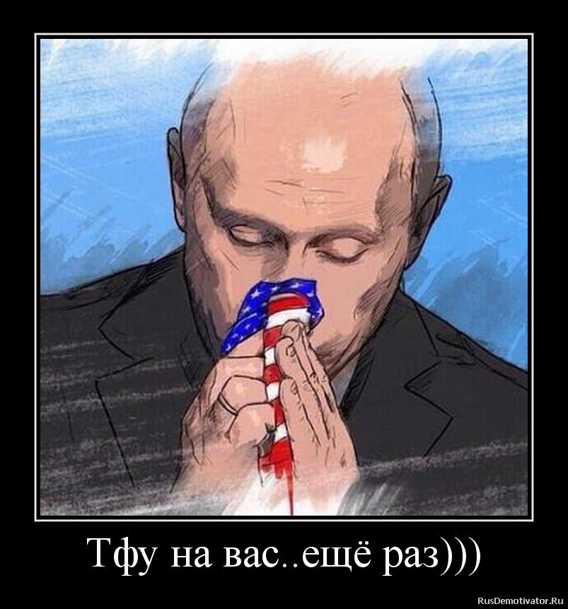 Тфу на вас..ещё раз)))