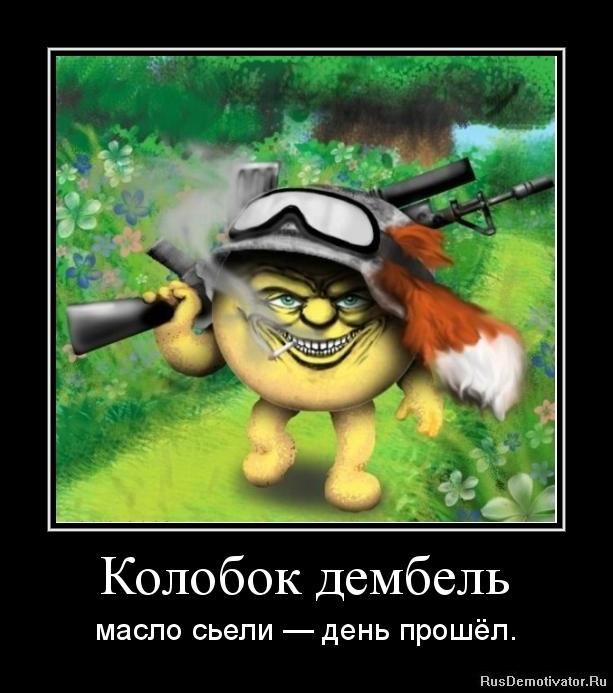 Что владимир соловьев россия может и не лучший друг сделал свое