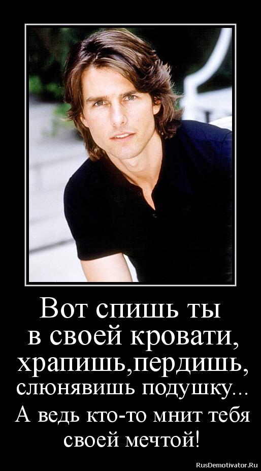 Русские слюнявят член 5 фотография