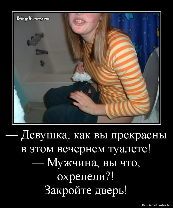 shupaet-spyashuyu-devushku