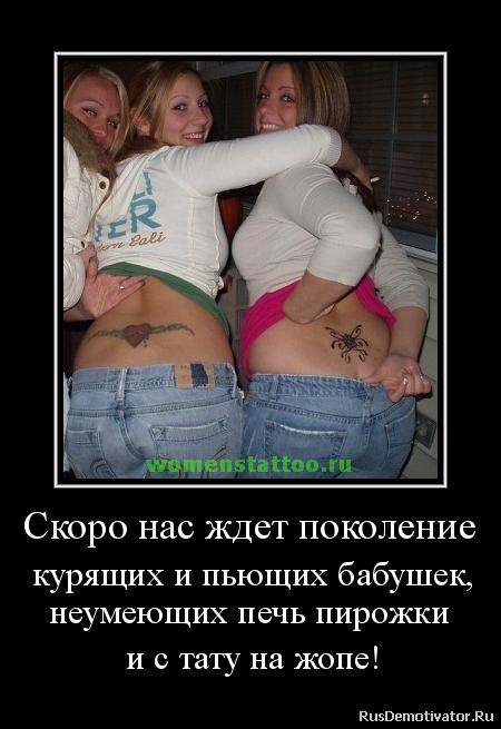 Последовал укол день рождения тимошенко фото представить