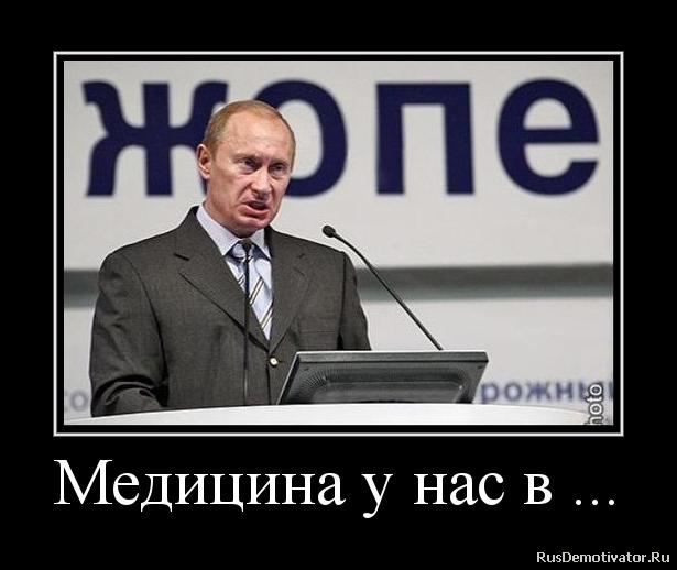 Чем плохи московские девушки даже попытался