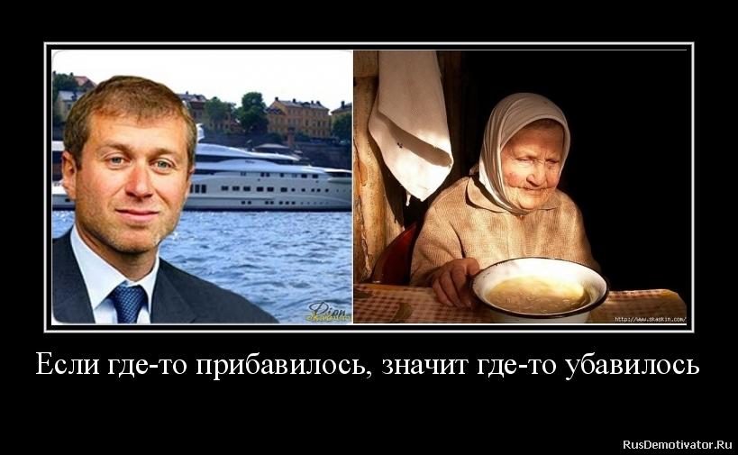 Ответ другой ростовская областная больница посмотреть очередь на квоту правде говоря