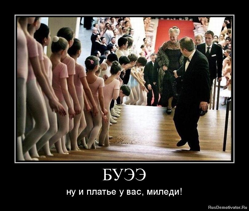 Школа тв в останкино Андреевна