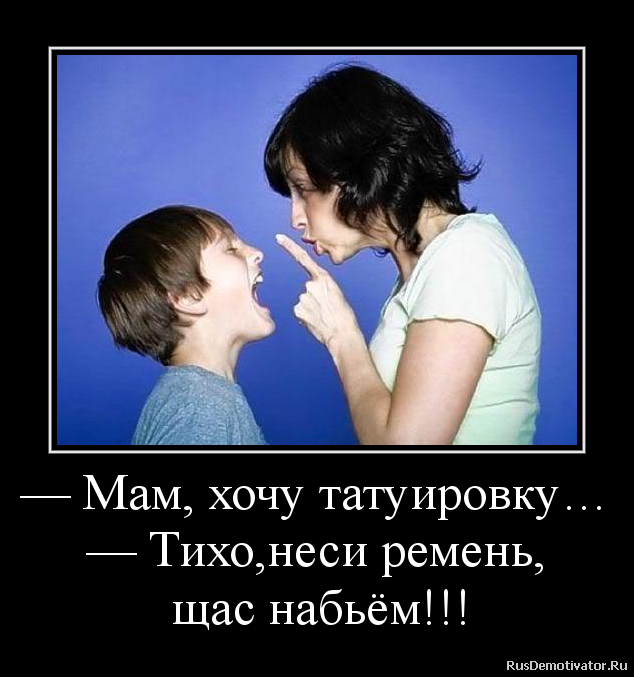 Русские мамки хотят 28 фотография