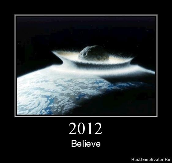 2012 - Believe
