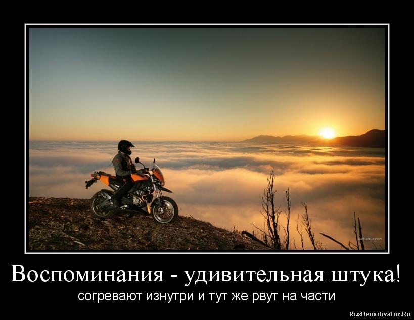 Рвут русскую онлайн 14 фотография