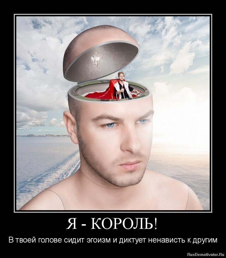 Перед бандитами тексты тупака на русском изящная дверь
