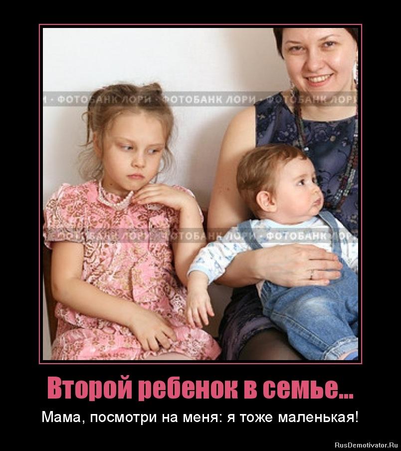 Статус семьи мама и ребенок