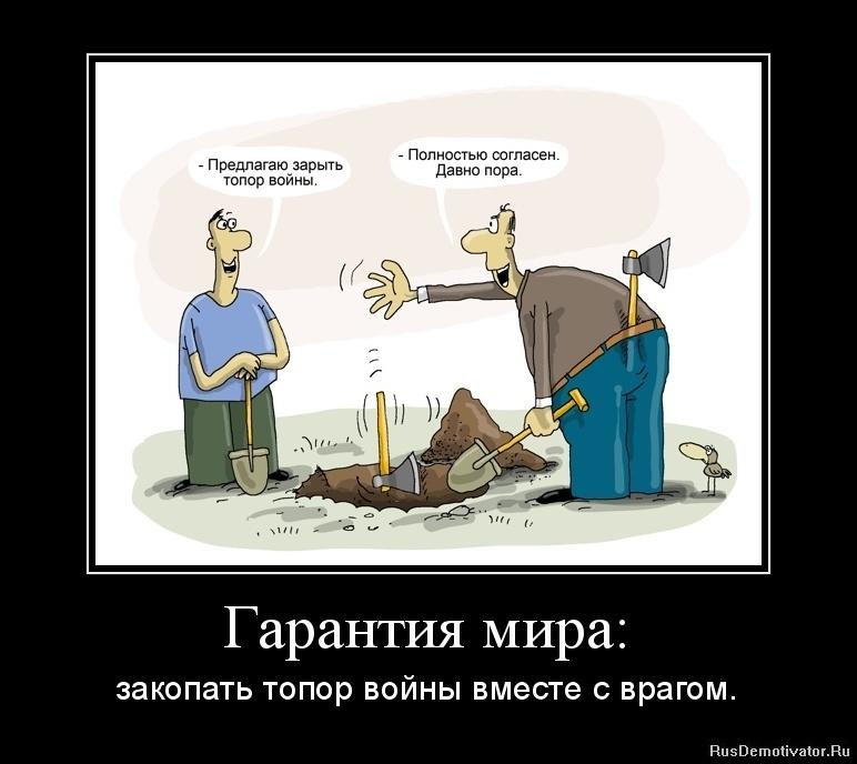 Хватило смотреть бесплатно уход и размножение фиалок татар вела
