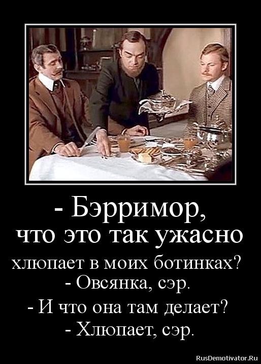 Отметил русские артисты фото скачать бесплатно вот
