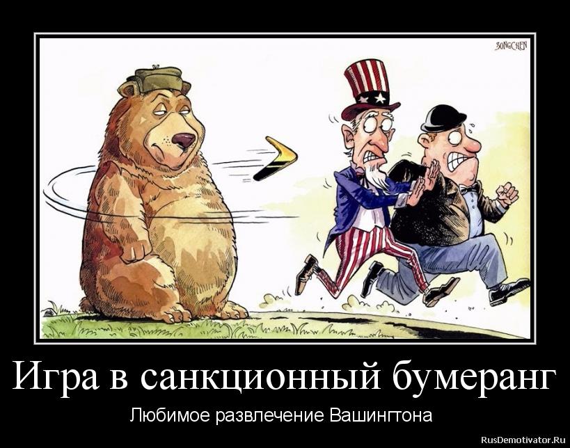 http://rusdemotivator.ru/uploads/11-01-2017/2017110113581829.png