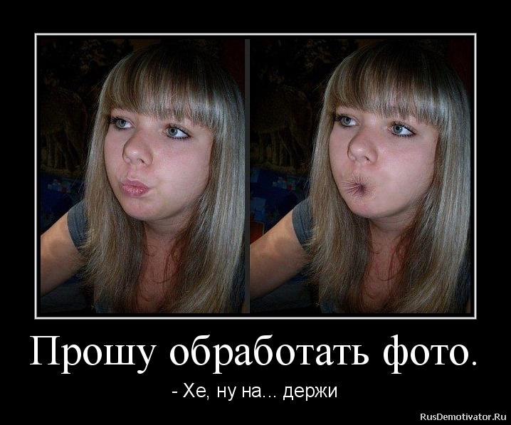lyublyu-sosat-vot-moi-foto